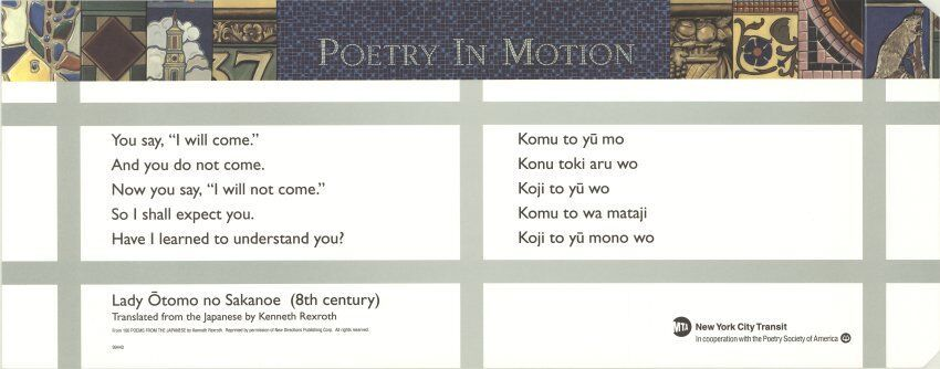 Lady-Otomo-no-Sakanoe-NYC-Poetry-in-Motion
